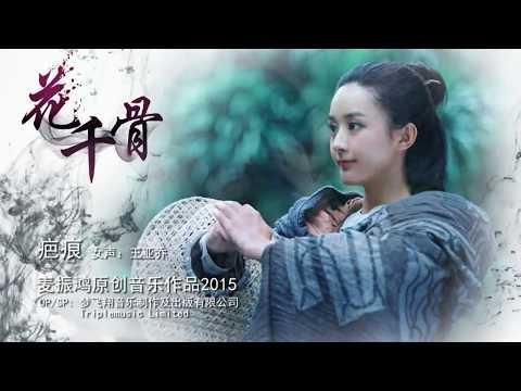 Tam Thốn Thiên ĐườngOST (三寸天堂 )