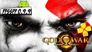 PPSSPP: Emulador de PSP para Android - Como Configurar - GOD OF WAR (GHOST OF SPARTA) - # 2
