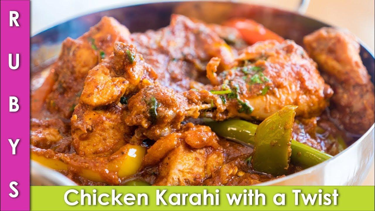 Chicken Karahi Recipe In Urdu Hindi Kadai Chicken With A Colorful Twist Rkk Youtube