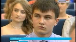 Почти 20% мордовских выпускников получили красные дипломы о среднем профессиональном образовании