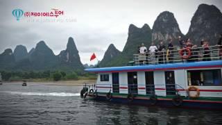 중국 계림여행 1부 (이강유람-서가재래시장-은자암동굴-인상유삼제) China Trevel Guilin 4K