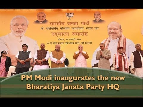 PM Modi to inaugurate the new Bharatiya Janata Party HQ in New Delhi