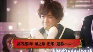 Song: Bumble Bee By: Bambee Tribute: Yudai Chiba as HONEY-SEMPAI! I...