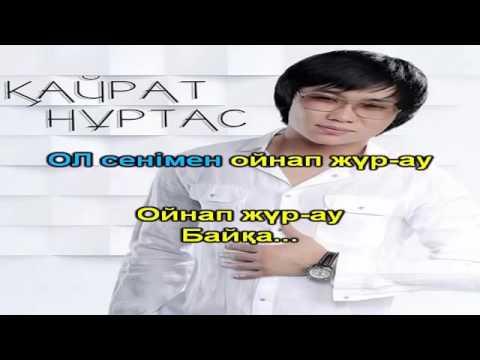 Казахские песни 2017 XMUSICKZ