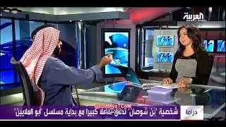 بن شوصان يتغزل بـ سهير القيسي ع الهوا[