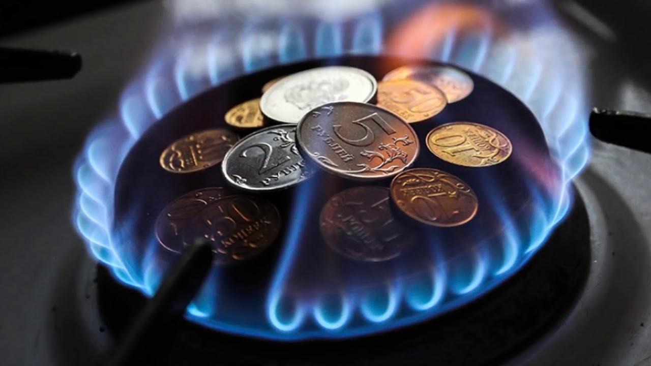 Тариф на газ для граждан Армении не повысится