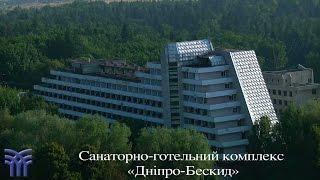 видео санаторій Віктор Трускавець
