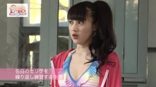 1/48 アイドルとグアムで恋したら・・・。中塚智実1080p.