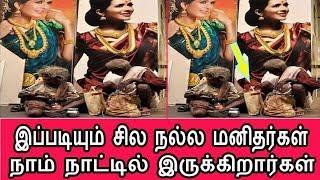 இணையத்தில் கோடிக்கணக்கானோர் பார்த்த ஒரு வீடியோ  Tamil Cinema News Tamil News