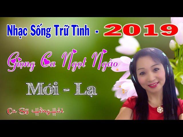 Nhạc Sống Thái Nguyên Mới Nhất 2019    Ca Sỹ Hồng Hải Vol 1    Càng Nghe Nhiều Càng Hay