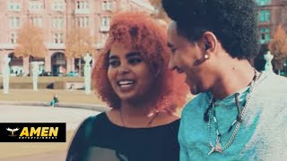 Efrem Mehari (Bingo) - Waniney | ዋኒነይ - New Eritrean Music Video 2019 (Official Music Video)