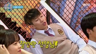 [Preview 따끈예고] 20160903 My Little Television 마이 리틀 텔레비전 - Ep 66