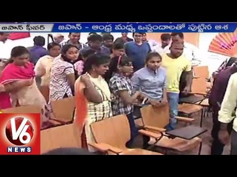 Japanese Language | Students interests to learn Japan Language | AU - Vizag