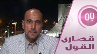 هل الهجوم على مجمع نطنز النووي الإيراني مصدره دولة خليجية ؟