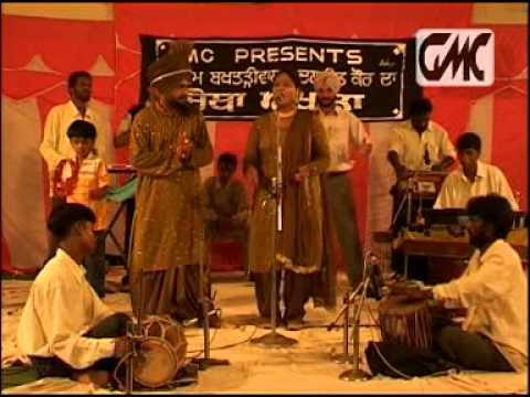 hakam bakhtariwala daljeet kaur -chautha akhara