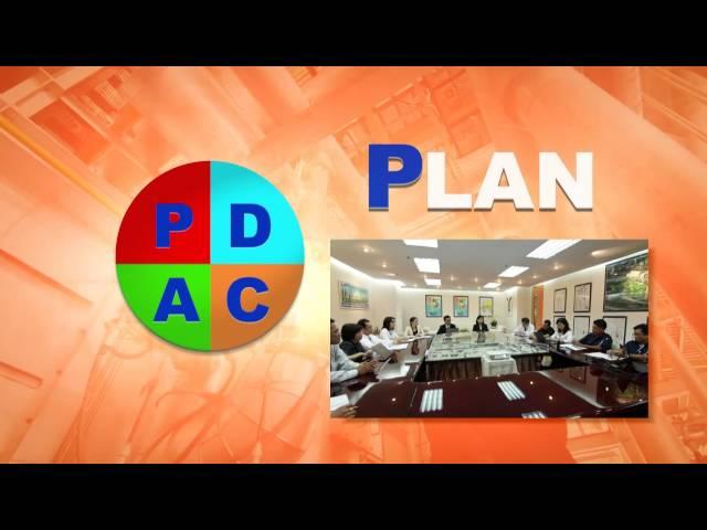 วีดีทัศน์แนะนำโครงการ ISO 50001