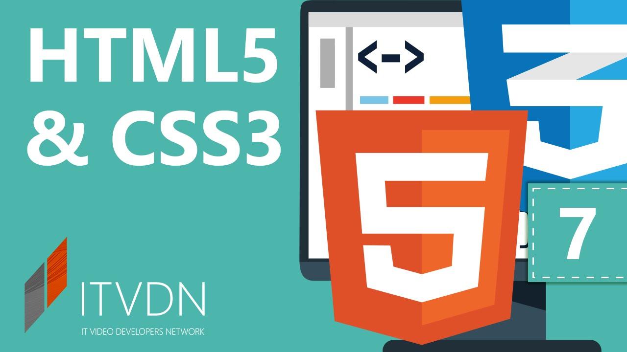 Обучение HTML5, CSS3. Часть 7. Новые возможности в CSS3.