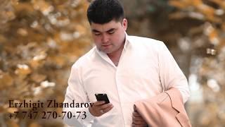 Ержігіт Жандаров-Жылай жылай