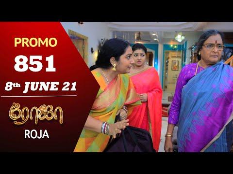 ROJA Serial   Episode 851 Promo   ரோஜா   Priyanka   Sibbu Suryan   Saregama TV Shows Tamil