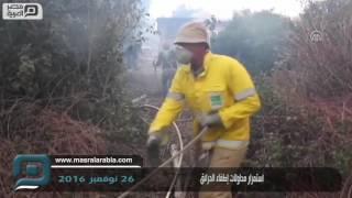 مصر العربية |استمرار محاولات إطفاء الحرائق