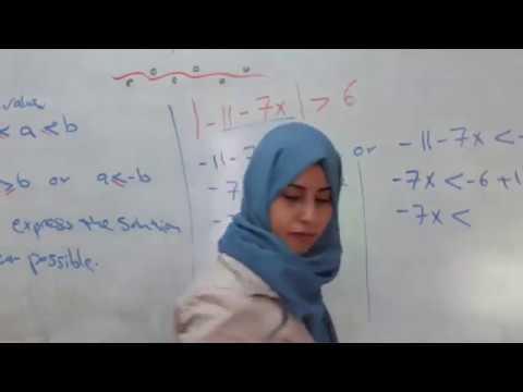lesson1 القيمة المطلقة وحل المتباينات