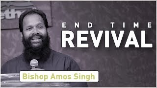 End Time Revival - Amos Singh