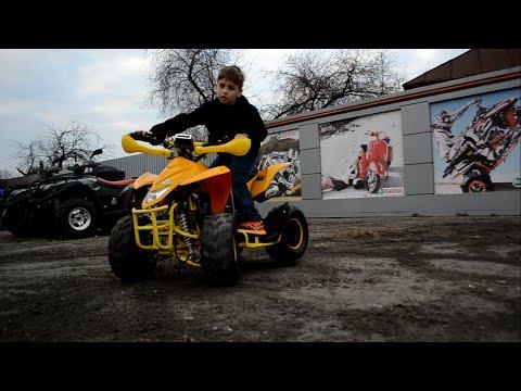 Детский квадроцикл Sport Energy от АртМото