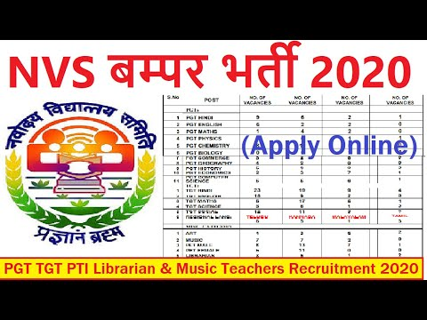 PGT TGT PTI Librarian & Music Teachers Recruitment 2020, Apply Online, Navodaya vidyalaya Samiti NVS