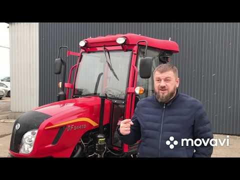 Эксклюзив!!!Что такое  G2  в 2020м  и где его найти??? Или новый трактор ДОНГ ФЕНГ 244/304 G2 .
