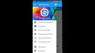 Топ 5 программ для очистки Android