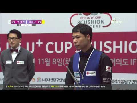 [당구-Billiard] Heo Jung-han vs Kim Jae-guen part1 | 2016 LG U+ 3 Cushion Masters
