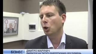 Украина может рассчитывать на газ по 250 долларов