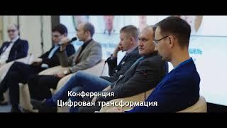 ИТ-Форум Смарт-Регион  2017. Цифровая экономика. Возможности электронного обучения
