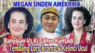megan-sinden-amerika-vs-ki-cahyo-kuntadi