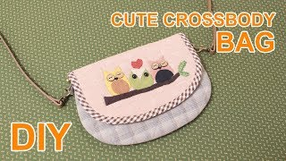 DIY Patchwork quilt bag | 부엉이 퀼트 가방 만들기 | How to make a crossbody purse tutorial #sewingtimes