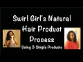 Swirl Girl Speaks Natural Hair Product Process Using 3 Simple Products