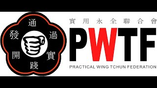 Вин Чун в поединках - лучшие моменты - IV EstOpen Wing Tchun Championships