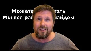 Имя. Почему не говорят имя? + English Subtitles