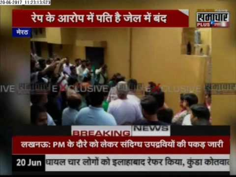 Live Thrashing: Woman Beating Brother-In-Law with Sister and Mother on Street of Meerut