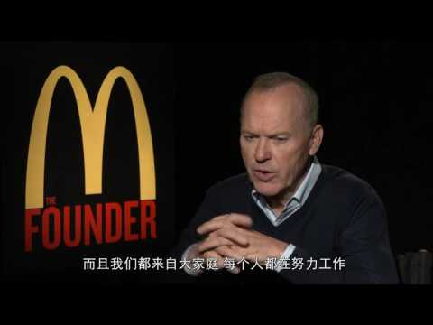 'The Founder' Interview