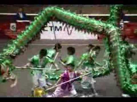 2007 Macau Asia Indoor Games Dragon Dance - China Macau