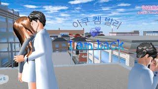 Download I AM BACK  EPISODE2[LOVE STORY]SAKURA SCHOOL SIMULATOR