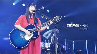 英語 : Miracle.