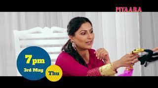 Aastha Gill | Shonkan Filma Di | Promo | Pitaara TV