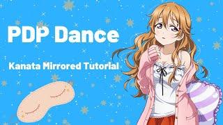 Nemureru Mori ni Ikitai na(眠れる森に行きたいな Dance Tutorial! ダンスを学ぶ