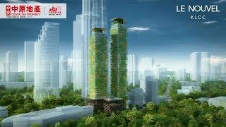 世界級建築大師名作-Le Nouvel KLCC 嘉峰名邸