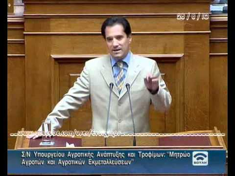 Άδωνις @ Γιαλατζί Δημοκράτες ΚΚΕ 26Aug'10