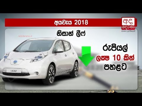 How Budget 2018 could affect vehicle prices