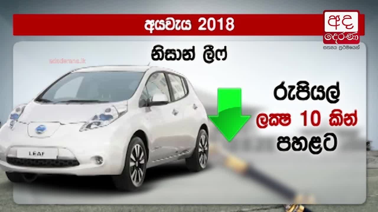 How Budget 2018 Could Affect Vehicle Prices Youtube