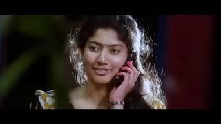 Fidaa Malayalam Song